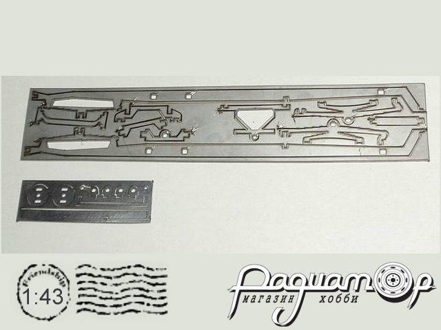 Набор для сборки Рама «ГАЗон NEXT», удлиненная (2014) MM2033