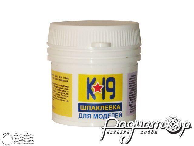 Шпаклевка для моделей К-19 (50г)