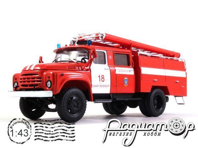 АЦ-40 (130) Санкт-Петербург (1993) 101708