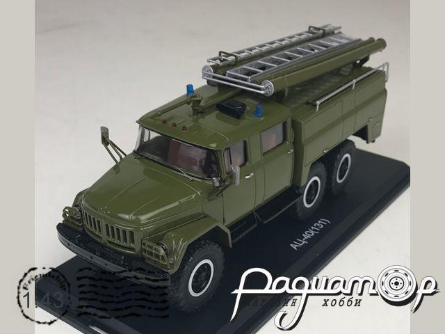 АЦ-40 (131) (1970) SSM