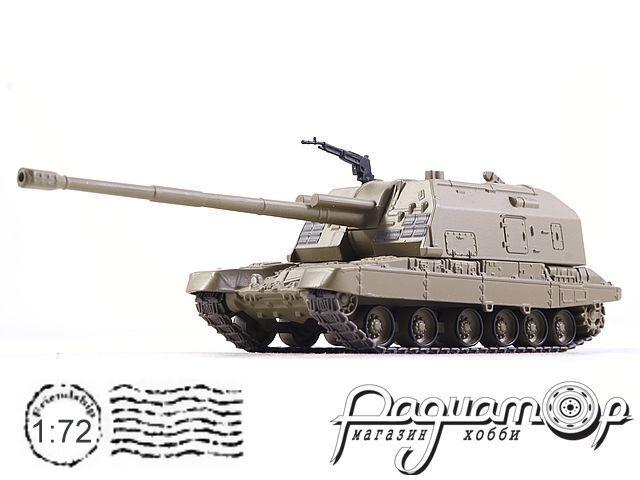 Русские танки №48, 2С19 «Мста-С» хаки (1989)