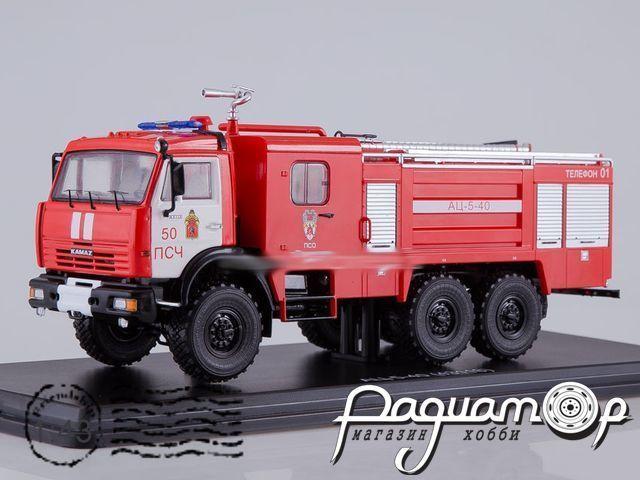 АЦ-5-40 (КамАЗ-43118) (2000) SSM1270