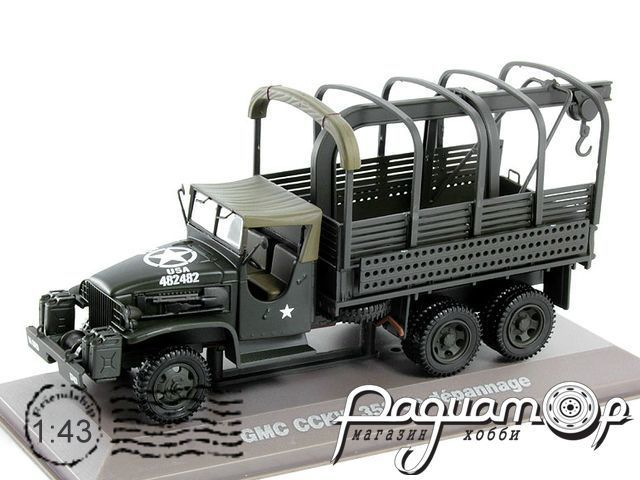 GMC CCKW 353 Wrecker Tow Truck US Army (1944) 2690002 (I)