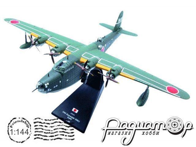 Kawanishi H8K2 Emily (1943) LF29 (Z)