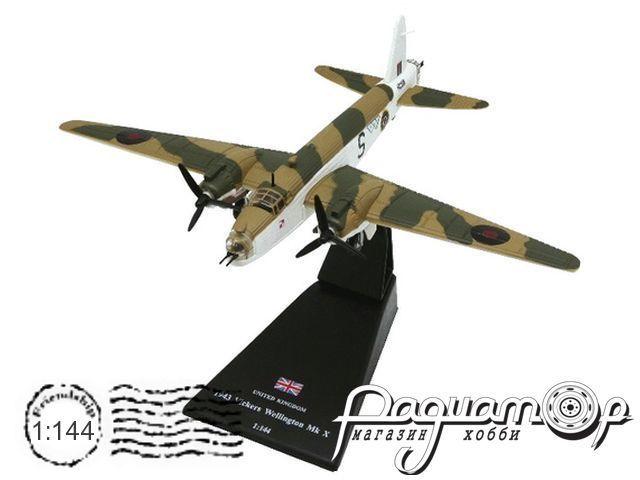 Vickers Wellington (1943) LF23