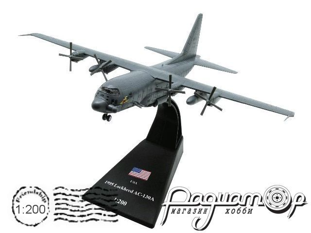 AC-130 (1995) LF17 (D)