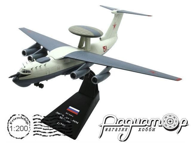 Бериев А-50М Mainstay (2007) LF12