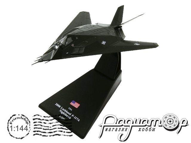 F-117 Nighthawk (2008) LF09