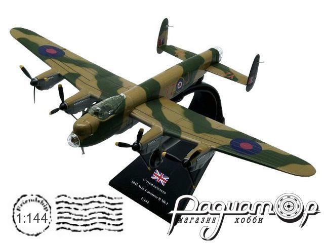 Avro Lancaster (1945) LF07