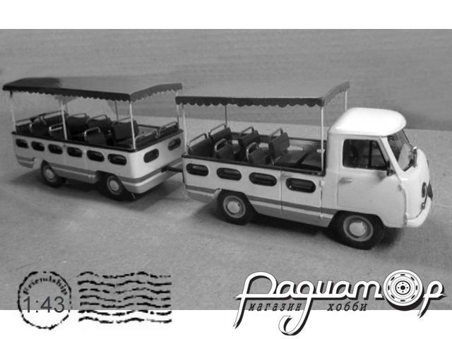 Сборная модель Автопоезд