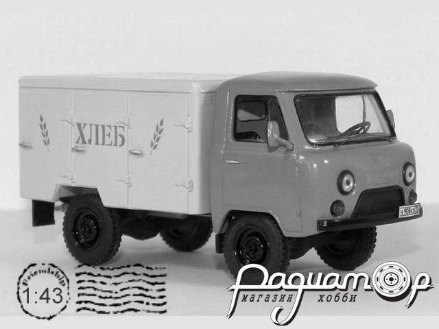 Сборная модель УАЗ-2905 Хлебный фургон (1985) MM1028