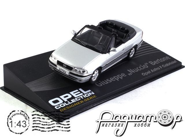 Opel Astra F Cabrio Giuseppe Bertone (1992) OP126
