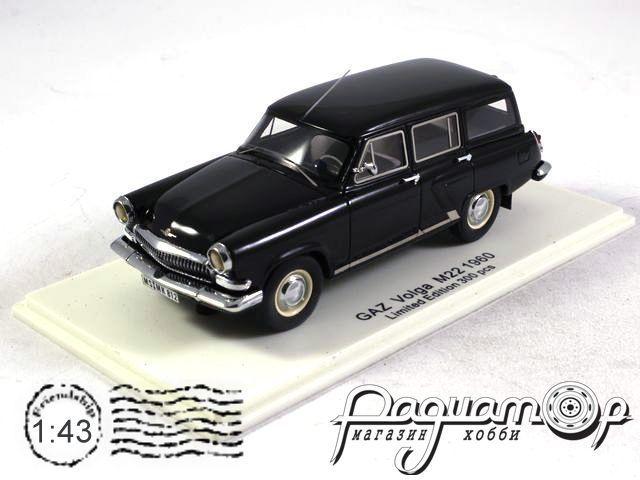 ГАЗ-22 «Волга» (1960) 43812