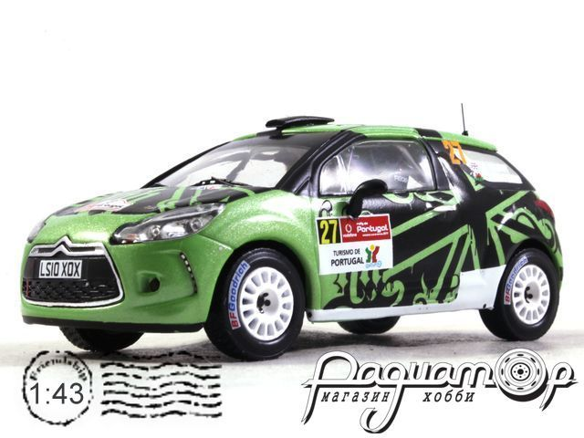Citroen DS3 R3 №27 Rally Portugal WRC, Hunt/Mcphee (2011) RAM461 (I) 0730
