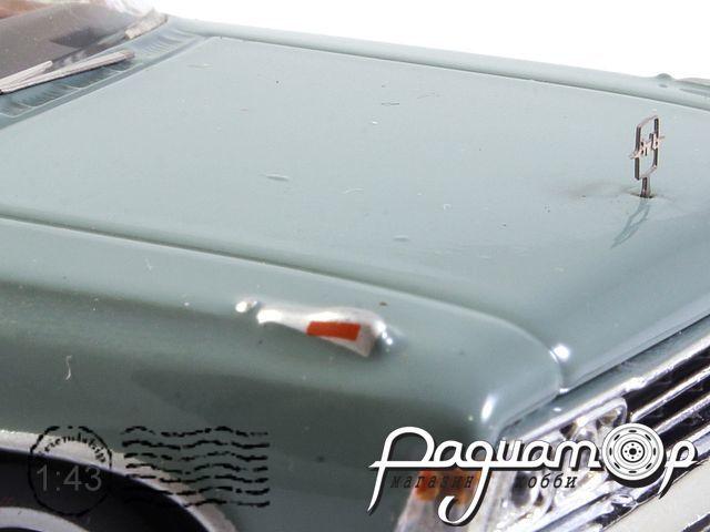 ЗиЛ-117В кабриолет (1974) VVM072 Брак***