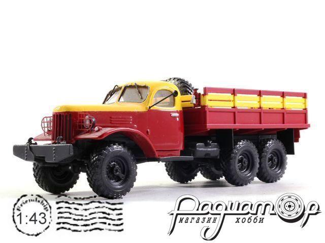 ЗиЛ-157К Аварийная Техпомощь (1961) 170109