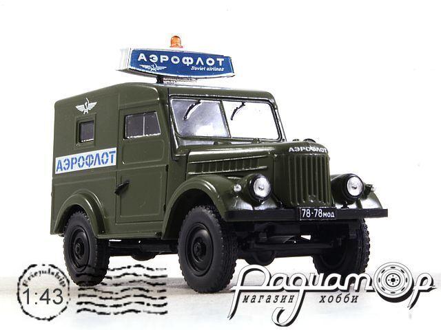 ГАЗ-69 Патруль ГАИ (1954) 1052