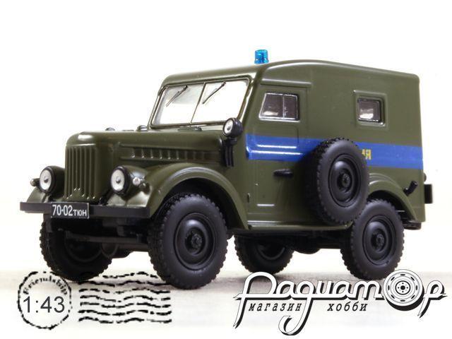 ГАЗ-69 Милиция СССР (1954) 0559
