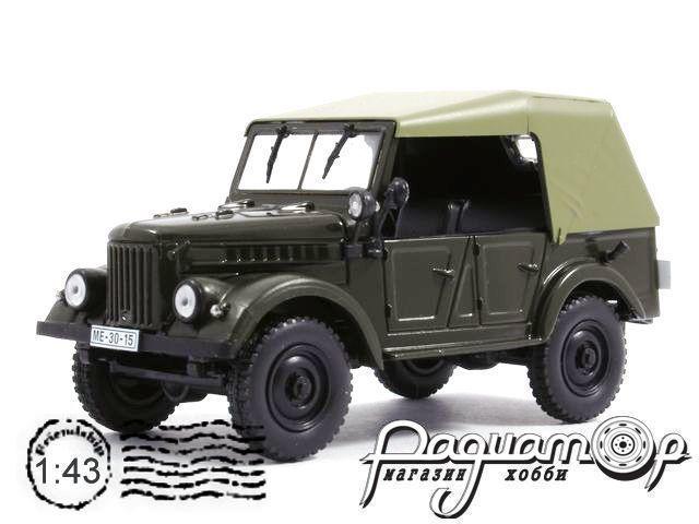 Kultowe Auta PRL-u №105, ГАЗ-69А (1951)