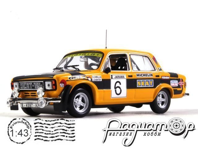 Seat 124 FL No.6, Rally Race Canellas/Sabater (1977) 48477