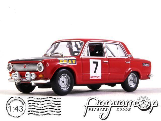 Seat 124 1600 No.7, Rally Criterium Luis de Baviera Canellas/Ferrater (1972) 47976