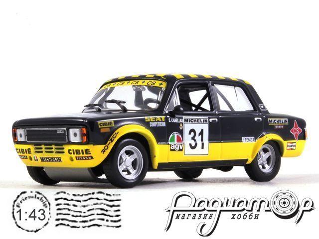 Seat 124 2000 Gr.2 No.31, Campeonata de Espana Canellas (1979) 54895