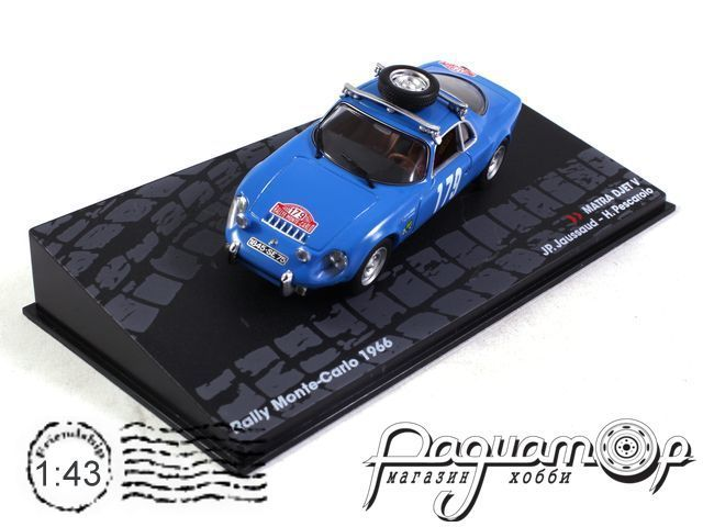 Matra Djet V №179 Rally Monte Carlo, Jaussaud/Pescarolo (1966)  920561