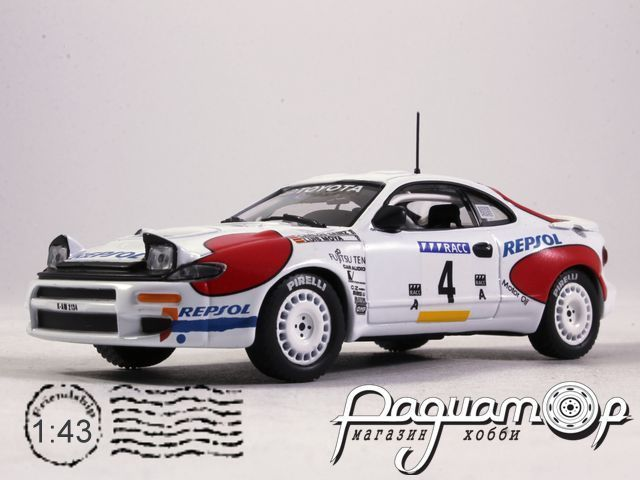Toyota Celica Turbo 4WD №4 Rally Spain, C.Sainz, L.Moyaa (1992) 920138