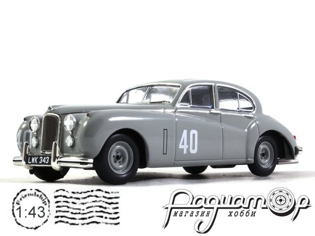 Jaguar MKVII №40 Stirling Moss, Winner Silverstone Touring Car (1953) RAC238