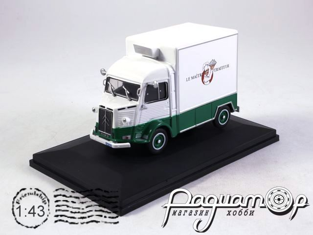 Citroen Type HY Cooling vans (1969) 1165043