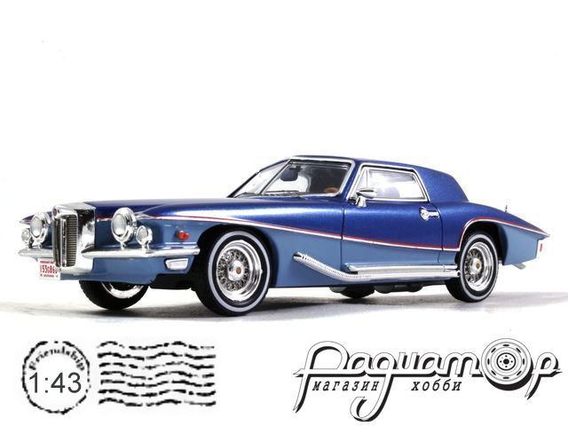 Stutz Blackhawk Coupe (1971) PRD350