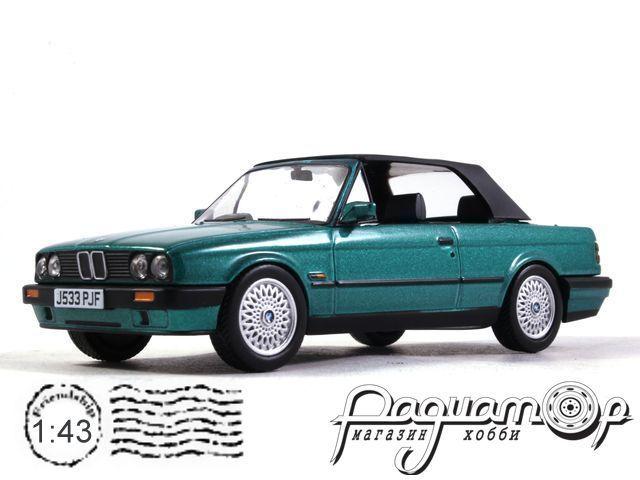 BMW 318i (E30) Convertible (1984) VA13702