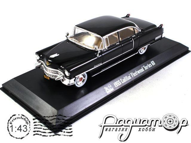 Cadillac Fleetwood Series 60 из к/ф
