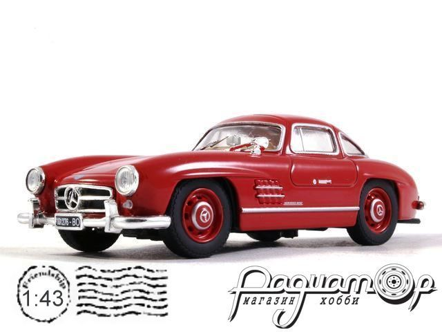 Mercedes-Benz 300 SL (1954) 31178