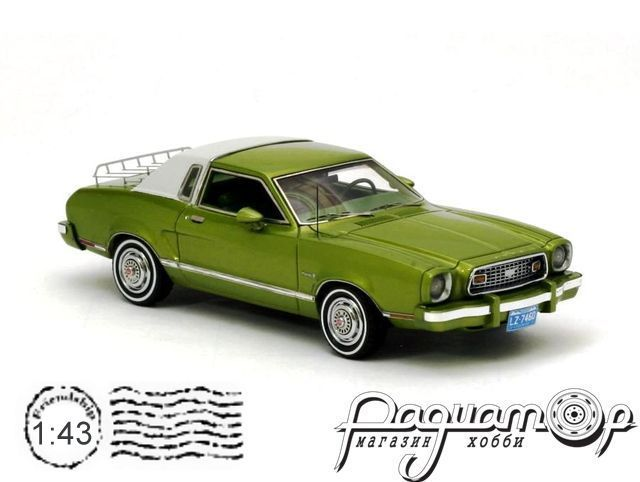 Ford Mustang II (1974) 44760
