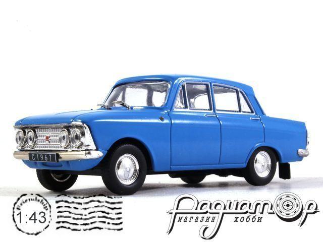 Masini de Legenda №10, Москвич-408 (1967) (ML)