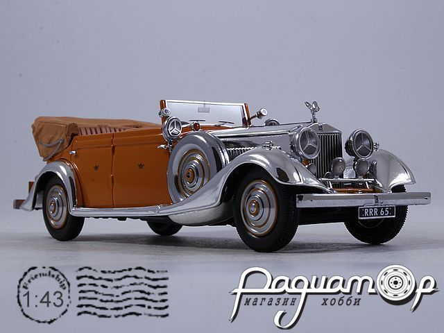 Rolls-Royce Phantom II Thrupp & Maberly
