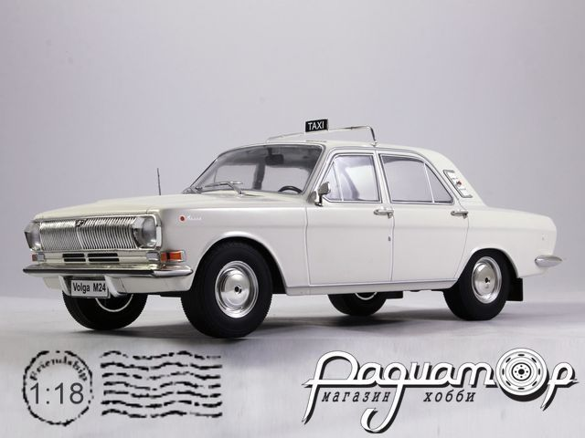 ГАЗ-24 «Волга» Такси (1969) MCG18017