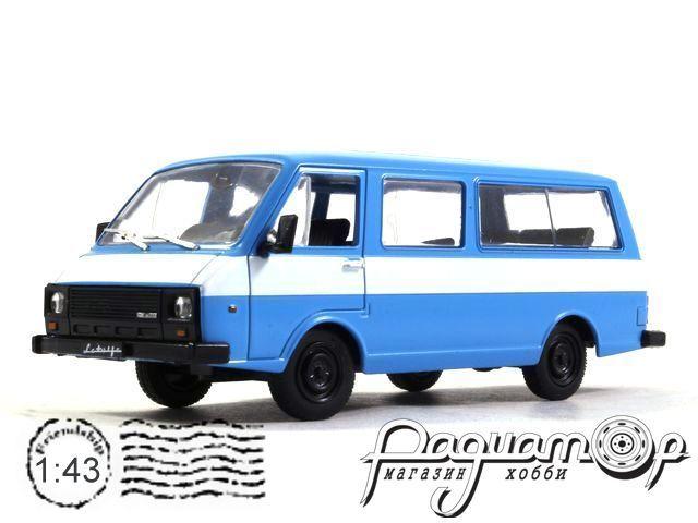 Автолегенды СССР Лучшее №60, РАФ-22038 «Латвия» (1989)