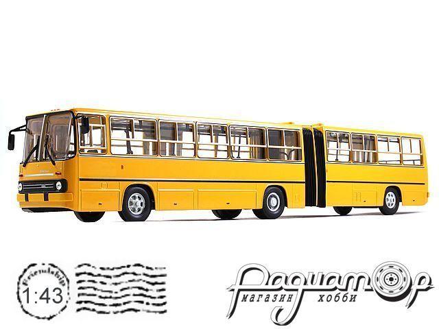 Ikarus-280.33, ширмовые двери (1977) 8900032