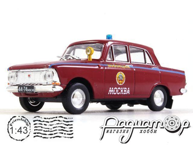 Москвич-412 Милиция СССР (1967) 1659