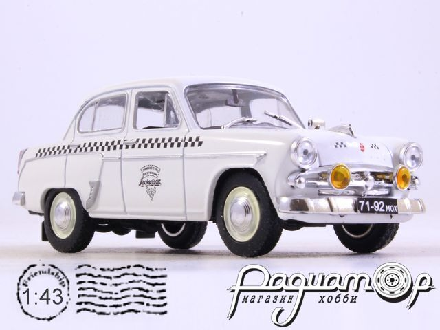 Москвич-403 Такси (1962) 1788