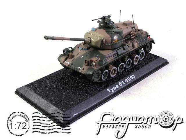 Type 61 (1993) KCS15