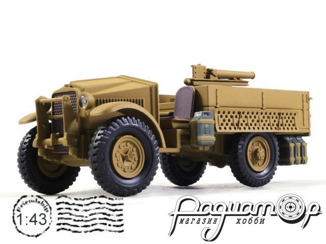 Autocannone 65/17 SU Morris CS8 Italy (1941) 7123121