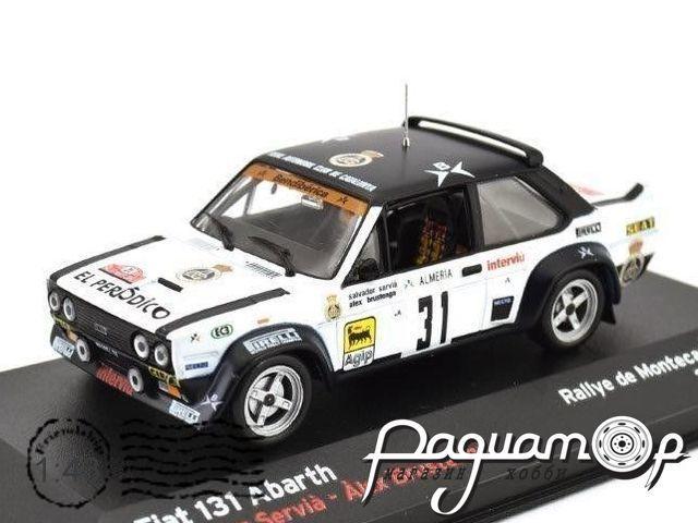 Fiat 131 Abarth Rally Monte Carlo, Servia - Brustenga (1979) 170131