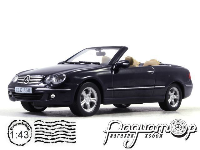 Mercedes-Benz CLK 350 Convertible (2005) MB31