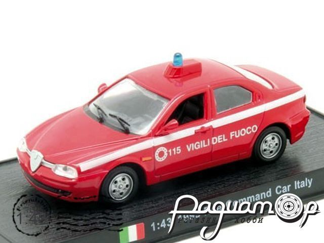 Alfa Romeo Fire Command Car (1999) KWS56