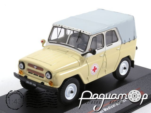УАЗ-469БГ Медицинский (1977) IST040 (PV)