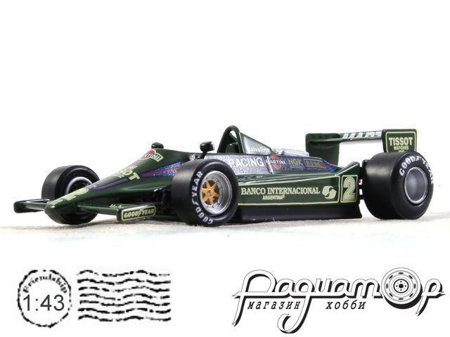 Lotus 79 №2 Formula-1, Carlos Reutemann (1979) GL03 (I)