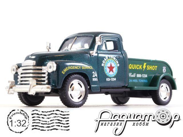 Chevrolet 3100 Wrecker (1953) KT5033 (I) 1813